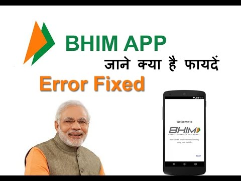 Everything you need to know about Bhim App