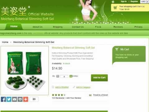 Meizitang Botanical Slimming Soft Gel Reviews at Magicmeizitang