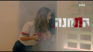 התחנה 3 | שקד מנסה להציל את אדר (הצצה ראשונה לפרק 1) !!!