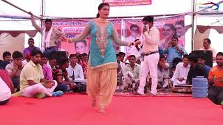 Bairan Sapna Dance Stage Video