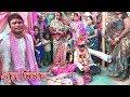 ऐसा शादी आपने कभी नहीं देखा होगा , हँसते हँसते नीचे गिर जाओगे | Indian Shadi Comedy | Shadi ki Video