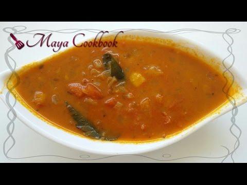 How to make thakkali kulambu in Tamil [ eng sub ] - Tomato gravy recipe - Thakkali kulambu for rice!