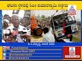 Transport Minister DC Thammanna Reacts Over Incident   Mandya Bus Accident