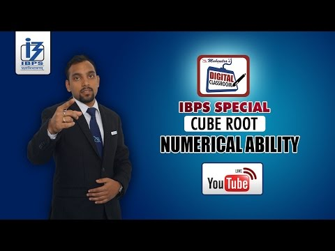 GET CUBE ROOT IN 2 SECONDS | NUMERICAL ABILITY | #DIGITALCLASSROOM