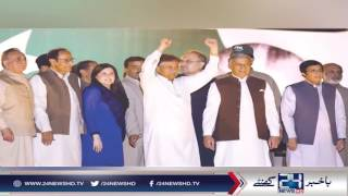عمران خان نے مشرف کو عوامی جرنیل کہا،ویلکم بھی کیا