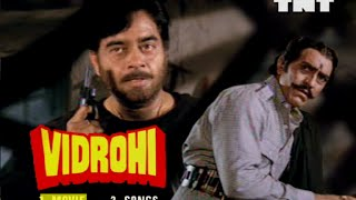 vidrohi 1989 1990 part 2/4 shatrughan sinah , poonam dhillon , amrish puri , ranjeet
