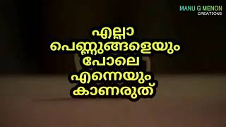 Feeling Alone Quotes Malayalam Videos Ytubetv