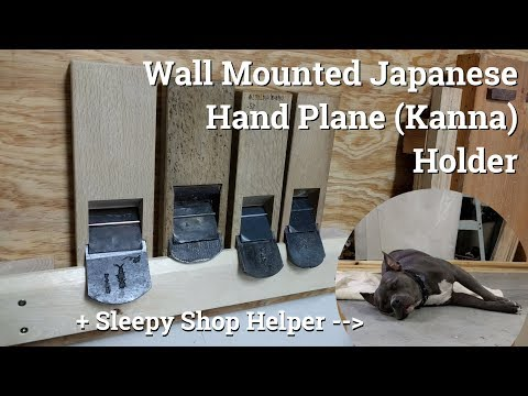 Wall Mounted Japanese Hand Plane (Kanna) Holder