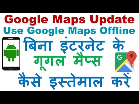 How to use Google Maps offline on Android - Best Offline Maps By Google New Updates