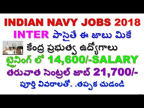 latest  12th based central govt jobs||indian navy jobs in telugu||navy sailor jobs in telugu