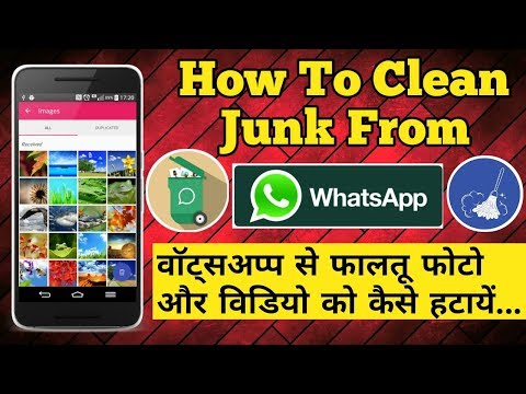 How to delete/clean junk photos in whatsapp | Clean hidden photos & videos in whatsapp
