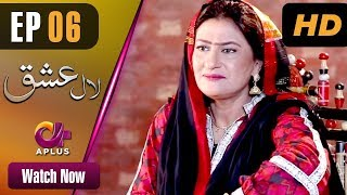 Drama   Laal Ishq - Episode 6   Aplus Dramas   Faryal Mehmood, Saba Hameed, Waseem Abbas, Babar Ali