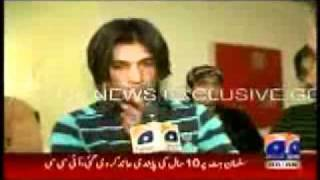 Mohammad Amir ban For Five Years spot Fixing Exclusive Interview