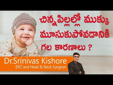Hi9 | How to treat a child with a nose block ? (Telugu) - Dr. Srinivasa Kishore , Ent  surgeon