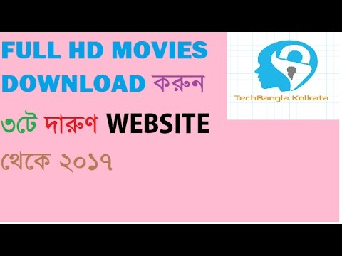 How to download full hd movies free in bangla 2017 / Full HD movies download