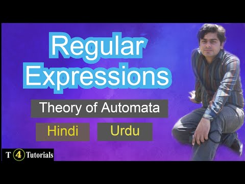 Regular Expression basics in urdu and hindi by Shamil.pk