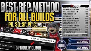 nba 2k19 difficulty glitch ps4 Videos - 9tube tv