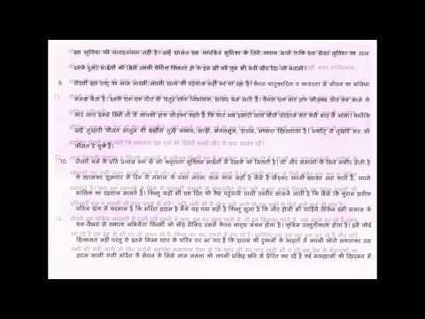 Ab Delhi saral nahi