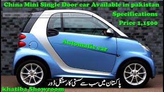 China Car Price In Pakistan Electric Car Price 1200 One Lakh