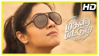 Adi Vaadi Thimira Song | Magalir Mattum Scenes | Jyothika guides Urvashi | Latest Tamil Movie 2017