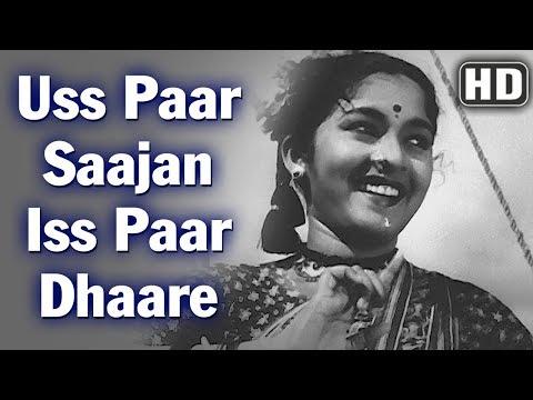 Uss Paar Saajan Iss Paar Dhaare (HD) - Chori Chori (1956) - Nargis