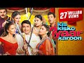 Kis Kisko Pyaar Karoon Movie Promotion Video  Kapil Sharma Arbaaz Khan Elli  Full Event Video