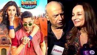 Badrinath Ki Dulhaniya Movie REVIEW By Alia Bhatt