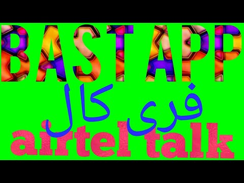 Bast app free call Pakistan India  Bangladesh