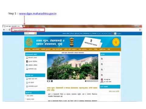 Name change in Gazette booking online, dgps.maharashtra.gov.in, www.dgps.maharashtra.gov.in,