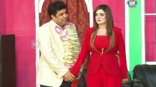 Naseem Vicky and Feroza Ali Stage Drama Comedy Clip 2019 - New Stage Drama 2019