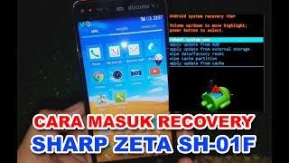 Aquos Phone SH 01F Hard Reset urdu 2