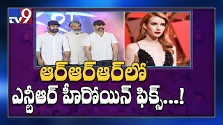 Rajamouli found the heroin for NTR in RRR - TV9 Exclusive