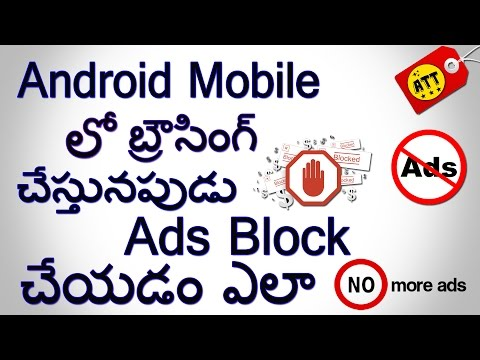 How To Block Ads While Browsing In Android Mobile    In Telugu