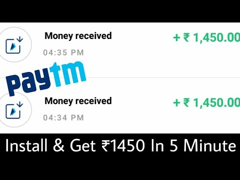 Install & Get ₹1450 Free Paytm Cash In Just 5 Minute