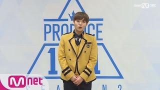 PRODUCE 101 season2 마루기획ㅣ박지훈ㅣ화제의 윙크남 @자기소개_1분PR 161212 EP.0
