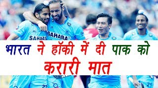 India defeat Pakistan 6-1 in 5th to 8th place match of Hockey World League | वनइंडिया हिंदी