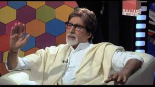 Amitabh Bachchan Views on AB Corp & Corporatisation