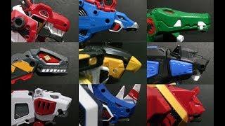 지오메카 캡틴다이노 & 비스트가디언 로봇 장난감 변신  Geomecah Dinosaur & Animal Transformer Robot Toys