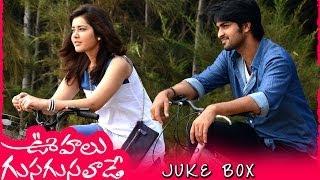 Oohalu Gusagusalaade   Telugu Movie Full Songs   Jukebox - Vel Records