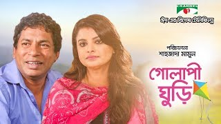 Golapi Ghuri | গোলাপী ঘুড়ি | Mosharraf Karim | Sabnam Faria | Eid Ul Fitr 2018 | Channeli TV