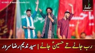Rab Janay Ty Hussain Janay - Syed Nadeem Raza Sarwar