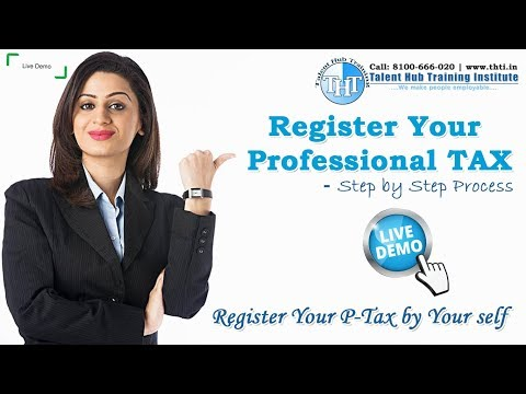 Professional TAX Registration - Step by Step Process with Live Demo - In Bengali