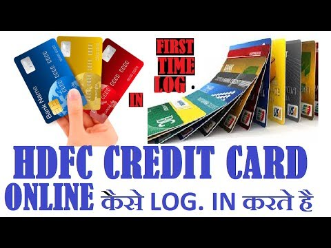 HOW TO FIRST TIME LOG HDFC CREDIT CARD HDFC क्रेडिट कार्ड पहली बार कैसे LOG.IN करते है  ?