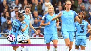 Manchester City Women 2-0 Reading Women | Goals & Highlights