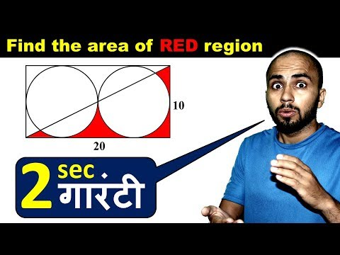 Area of Shaded region difficult geometry questions for SSC CGL, CHSL, CPO, Railways