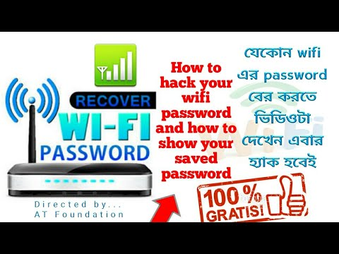 how to show save wifi password