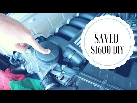 BMW ENGINE OIL FILTER HOUSING GASKET (E90,E91,E92,E93)