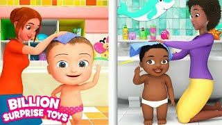 This is the Way Song | + More Kids Songs | Billion Surprise Toys