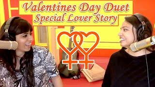 Valentines Day Duet | Special Lover Story | Valentines Day Special | Mirchi
