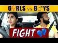 Girls Vs Boys After A Fight Ft BeYouNick MostlySane